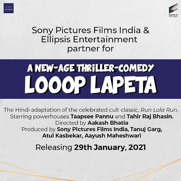 looop lapeta movie poster