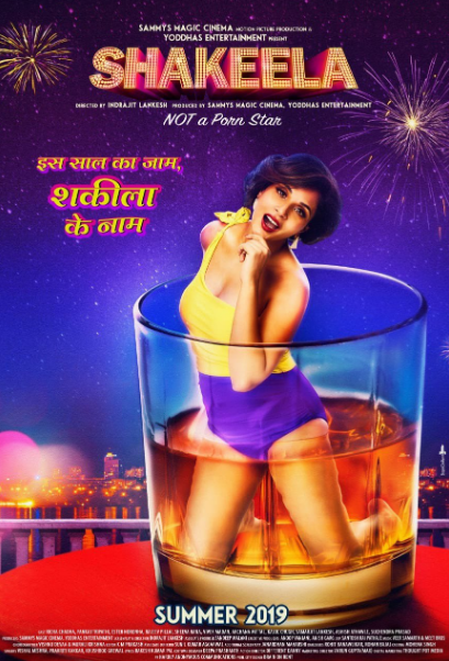 shakeela movie poster